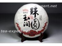 """老同志""""肖猪饼""""饼茶2019 年(生茶) Xiao Zhu Bing """"В память года свиньи"""""""