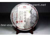 """保塘老寨""饼茶2018年(生茶) Bao Tang Lao Zhai ""Бао Тан Лао Чжай"""