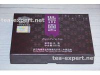 """老同志""""紫云""""砖茶2011年(生茶) Zi Yun """"Пурпурные облака"""""""