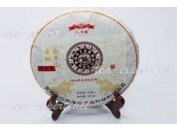 """冰中岛""""牛饼牛年生肖纪念饼""""饼茶2021年(生茶) Niu Bing Niu Nian """"Биндао Гушу"""""""