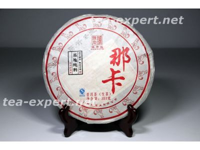 "陳升号""那卡""饼茶2018年(生茶) Na Ka ""(горы) На Ка"""
