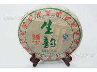 "陳升号""生韵""饼茶2013年(生茶) Sheng Yun  ""Живая Рифма"""