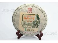 "陳升号""陈升一号""饼茶2021年(生茶) Chen Sheng Yi Hao ""Чэнь Шэн Номер Один"""