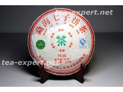 福海元龙7536饼茶2016年(生茶) №7536
