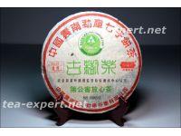 """勐库""""古树茶""""饼茶2004年(生茶) Gu Shu Cha """"Старинное чайное дерево"""""""