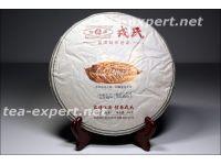 "勐库""大叶青饼""饼茶2014年(生茶) Da Ye Qing Bing ""(Из) больших листьев зелёный блин"""