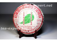 "勐库""原始森林野生""饼茶 2005年(生茶) Yuanshi Senlin Yesheng ""Первозданный лес"""