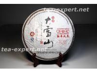 """勐库""""大雪山""""饼茶2011年(生茶) Da Xue Shan """"Большие снежные горы"""""""