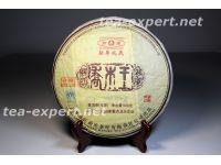"""勐库""""乔木王""""饼茶2012年(生茶) Qiao Mu Wang """"Король Цяому"""""""