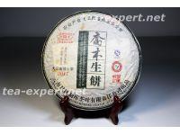 """勐库""""乔木生饼""""饼茶2011年(生茶) Qiaomu Sheng Bing  """"Шэн Цяому"""""""