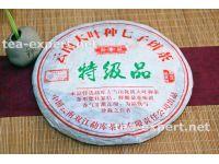 """勐库""""特极品""""饼茶2005年(生茶) Te Ji Pin """"Высший Сорт"""""""