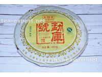 """勐库""""勐库号""""饼茶2007年(生茶) Mengku Hao """"Фирма Мэнку"""" #2"""
