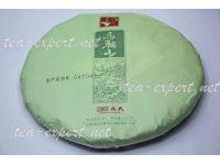 """勐库""""马鞍山""""饼茶2020年(生茶) Ma An Shan """"Ма Ань Шань"""""""