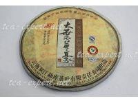 """勐库""""大叶英豪""""饼茶2010年(生茶) Da Ye Ying Hao """"Герой Крупный Лист"""""""