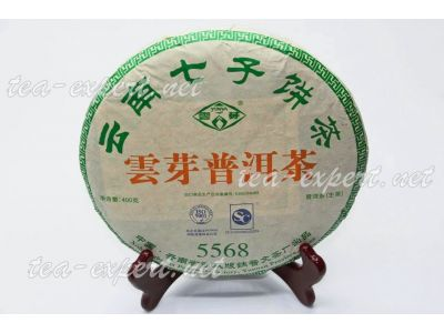 "普文""云芽普洱茶5568""饼茶2018年(生茶) Yun Ya Puer Cha ""Пуэр Юнья 5568"""