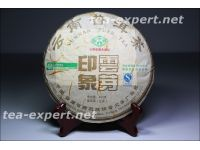 "普文""云芽印象""饼茶2011年(生茶) Yun Ya Yin Xiang ""Эффект Юнья"""