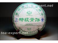 "普文""特级青饼""饼茶2015年(生茶) Te Ji Qing Bing ""Зелёный блинчик экстра"""