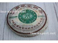 "普文""银毫""饼茶2006年(生茶) Yin Hao ""Серебристые ворсинки"""
