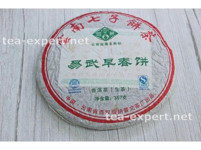 "普文""易武早春""饼茶2006年(生茶) Yi Wu Zao Chun ""Ранняя весна в горах И У"""