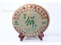"""普文""""2006年杰出华人纪念饼""""饼茶2006年(生茶)  """"В честь знаменательного 2006 года"""""""