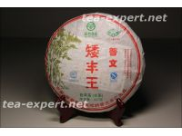 "普文""矮丰王""饼茶2013年 (生茶) Ai Feng Wang ""Король гномов"""