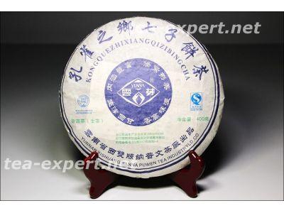 "普文""孔雀之乡""饼茶2015年(生茶) Kong Que Zhi Xiang ""Родина павлинов"" (шэн)"