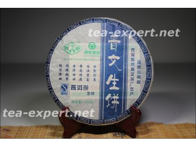"""云芽""""普文生饼""""2007年 Puwen Sheng Bing """"Блинчик шэна от Пувэнь"""""""