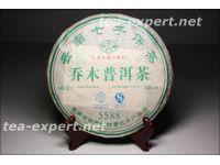 """普文""""乔木普洱茶5588""""饼茶2016年(生茶) Qiao Mu Puer Cha """"Высокие чайные деревья"""""""