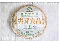 "云芽贡品饼茶(生茶)2013年 Yunya Gongpin ""Дань от Юнь Я"""