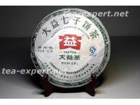 """大益""""普知味""""饼茶 年(生茶) Pu Zhi Wei """"Повсюду известный вкус"""""""