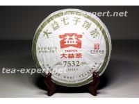 大益7532饼茶2016年(生茶) №7532