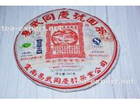 """易武同庆号""""落水洞1#古树春茶""""饼茶2013年(生茶) """"Старые деревья из Ло Шуй Дунь"""""""