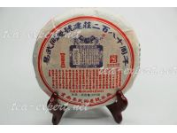 """易武同庆号""""易武春茶老树""""饼茶2016年(生茶) """"Весенний чай со старых деревьев И У"""""""
