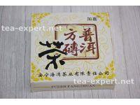 "老同志""普洱方砖""2006年200克(熟茶) Puer Fang Zhuan ""Квадратный кирпич пуэра 2006"""