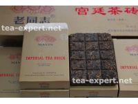 "老同志""宫廷茶砖""2013年(熟茶) Gongting Cha Zhuan ""Императорский чай (кирпич)"""