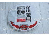 "老同志""深山老树""饼茶2019年(熟茶) Shen Shan Lao Shu ""Старые деревья далёких гор"""