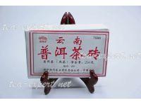 老同志7588砖茶2020年(熟茶) #7588