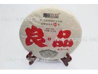 "老同志""良品""饼茶2019年(熟茶) Liang Pin 2019 ""Превосходный продукт"""
