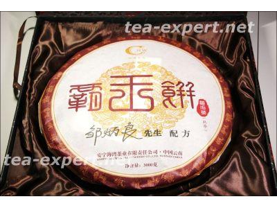"老同志""霸王""大饼茶2014年(熟茶) Ba Wang ""Король среди королей"""