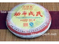 """勐库""""勐库宫廷""""饼茶2007年(熟茶) Mengku Gongting """"Императорский Мэнку"""""""