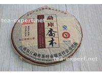 """勐库""""勐库乔木""""饼茶2010年(熟茶) Mengku Qiao Mu """"Мэнку Цяому"""""""