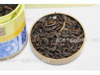 "勐库""勐库茶""饼茶2020年(熟茶) Mengku Cha ""Мэнку Ча"" (15 лет выдержки)"