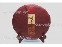 """勐库""""木叶醇香""""饼茶2020年(熟茶) Mu Ye Chun Xiang """"Лучших листьев аромат"""""""