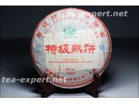 """普文""""特级熟饼""""饼茶2015年(熟茶) Te Ji Shu Bing """"Экстра блинчик шу"""""""