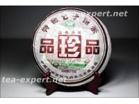 "普文""珍品""饼茶2006年(熟茶) Zhen Pin ""Сокровище"""