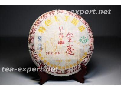 "普文""早春金毫""饼茶2016年(熟茶) Zao Chun Jin Hao ""Ранней весны золотые ворсинки"""