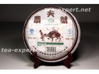 "普文""農夫號""饼茶2008年(熟茶) Nongfu Hao ""Почётный титул фермера"""