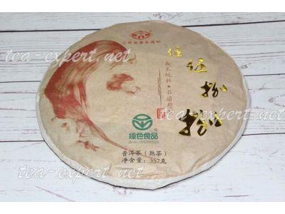 普文5588饼茶2019年(熟茶) Puwen 5588