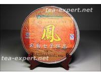 "普文""凤""饼茶2006年(熟茶) Feng ""Феникс"" продажа по 100 грамм"