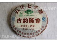 """古韵陈香饼茶(熟茶)2008年 Guyun Chen Xiang """"Аромат древней рифмы"""""""
